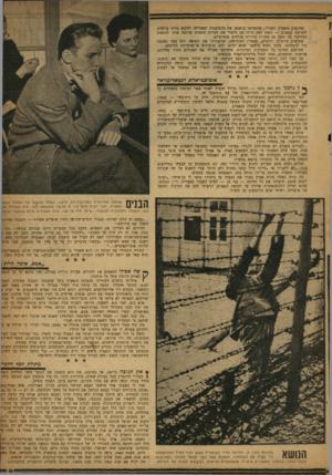 העולם הזה - גליון 1194 - 10 באוגוסט 1960 - עמוד 9 | אחראים סטאלין וחבריו, שהחמיצו ב־ 1939 את ההזדמנות האחרונה להקים ברית עולמית לחסימת הנאצים — ותחת זאת כרתו עם היטלר את הברית הזמנית שדחפה אותו להתחיל במלחמה בה