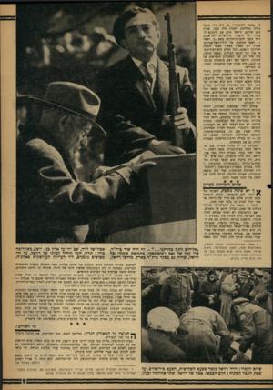 העולם הזה - גליון 1226 - 22 במרץ 1961 - עמוד 9 | זאב ז׳בוטינסקי לא הטיף מעולם למרד בעם הבריטי. … ״אלוהים ליגץ ב חר תנו זה היה שיר בית״ר, פרי עטו של זאב ז׳בוטינסקי, בתקופת פיקודו של רזיאל, שהיה גם מפקד בית׳׳ר