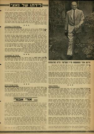 העולם הזה - גליון 1240 - 21 ביוני 1961 - עמוד 6 | טראגיקומדיה כ״טוסודיגו״ * *6וב שיחק אייכמן בחיילים. … הגורל המר מנע בעד אייכמן למות מות גיבורים. … אייכמן לא ידע בפני מי להתייצב. קשר.