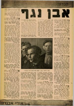 העולם הזה - גליון 1242 - 5 ביולי 1961 - עמוד 5 | מודפסים בו, במלואם, מיסמכים רבים שהוגשו גם במשפט אייכמן — דו״חות של ״עוצבות המיבצע״ ,מיכתבים מזעזעים של קורבנות יהודיים, פרטים מלאים על מרד גטו תארשה, מפה