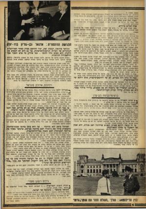 העולם הזה - גליון 1363 - 23 באוקטובר 1963 - עמוד 6 | ייי (המשך מ ע מוד )5 בגר מניה. יש להרחיק מע מדו תי ה ם את הנאצים והמיליטריסטים הפעילים, אותם האחראים לפרוץ ה מלחמ ה ולהארכתה, לרבות מנ היגי־נלכל ה מסויימים.