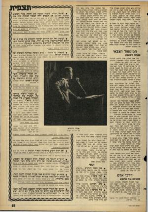 העולם הזה - גליון 1430 - 3 בפברואר 1965 - עמוד 15   העירייה, הוא החליט לפתוח בפעולה פוליטית נמרצת נגד שליטי העיר. זה היה לפני שנה. הלפרין יסד תנועה חדשה, קרא לה שינוי, ופתח בשורת הרצאות ופגישות בשכונות העוני של