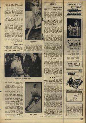 העולם הזה - גליון 1431 - 10 בפברואר 1965 - עמוד 22 | אנשים ברזל כוכבה הררי היא התימניה החדשה אותה מציג שמעון דז׳יגאן השבוע בתכניתו החדשה. כוכבה, הנשואה ל־עורך־דין תימני ואם לתינוקות בת 11 חודש, למדה אידיש בסמינר