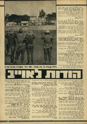 העולם הזה - גליון 1556 - 28 ביוני 1967 - עמוד 3 | מדינת ישראל לא היתה קמה, כאשר קמה, אילו הפכים ארנסט כווין כ 1946-לתת 100 אל?,סרטיפיקאטים לעולים יהודיים. אילו עשה כן, היה המאבק האנטי־בריטי של הישוב נפסק