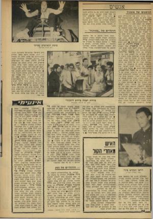 העולם הזה - גליון 1605 - 5 ביוני 1968 - עמוד 24 | אנשים הגי מגו ם של א שכול קול ישראל תיקן את ההיסטוריה. ביום השנה ליום בו השמיע ראש־ר,ממשלה, לוי אשכול את ״הנאום המגומגם״ והמפורסם של תקופת־ד,כוננות, אזר קול