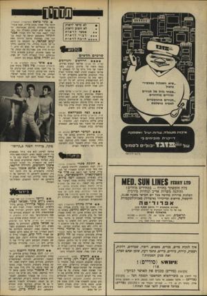 העולם הזה - גליון 1679 - 5 בנובמבר 1969 - עמוד 32 | שסססו לא כדאי לראות לא חשוכ לראות אפשר לראות רצוי לרא ות הוכה לראות ז חז ח ד ^ סרטיס חדשים הרודפים והנרדפים אלפי (בימת השחקנים של התיאטרון הקאמרי) .בי לנוטץ