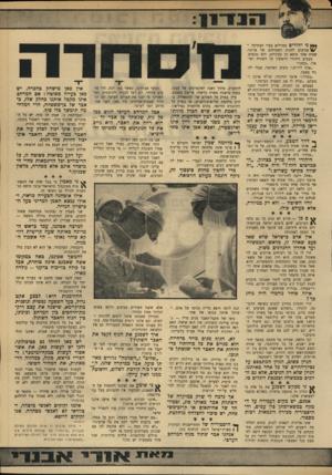 העולם הזה - גליון 1763 - 16 ביוני 1971 - עמוד 11 | עיין בפרק על השלום של וסטפאליה, בתום מלחמת שלושים־השנים; או בפרק על הקונגרס הווינאי, בתום מלחמות נפוליאון.