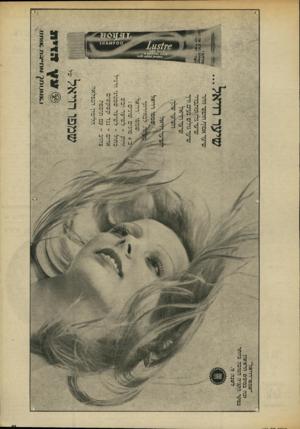 העולם הזה - גליון 1858 - 14 באפריל 1973 - עמוד 11 | דיי ״שמסדרויאל״ זכה במקום הראשון בסקר הקניה הטובה ביותר לשנה זו. שיעררזיאל שיער אסוף, חופשי זוהר שיערגלרומתבדר שיער גולש נעים ורך שיער רויאל ; השיער שלך. זזי ח