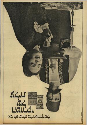 העולם הזה - גליון 1911 - 17 באפריל 1974 - עמוד 5   פרסום ד״ד יע קנ ס