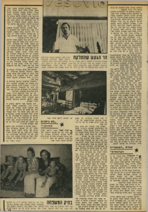 העולם הזה - גליון 1957 - 5 במרץ 1975 - עמוד 23   ששילמו עבורה. אולם התלונות לא הגיעו מעולם לידי בירור מישפטי. בשנות השישים היו התפרצויות אלימות בין מוסלמים ויהודים בפאריס. יהודי צפון* אפריקה שהיגרו לצרפת,
