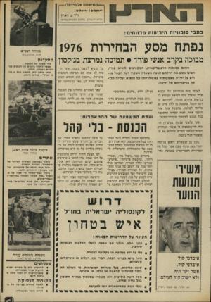 העולם הזה - גליון 1967 - 14 במאי 1975 - עמוד 57 | — מ מי שנ תו של מייסדו — ירושלים! ירושלים! ד״ר מ. זזארץ (ביום ירושלים, בתחנת המוניות בת״א) כתבי סוכנויות הידיעות מדווחים/: נפתח מסע הבחירות 1976 מנוכה כקרב