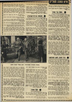 העולם הזה - גליון 1983 - 3 בספטמבר 1975 - עמוד 25 | אולם, גם בדגוריון ־לא המציא קונספציה זז. היא קדמ?1 בכמה שנים טובות ליום שבו דרך דויד גדין הצעיר על אדמת יפו. היא נולדה, למעשה, יחד עם התנועה הציונית עצמה. ..