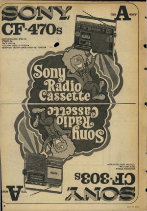 העולם הזה - גליון 2053 - 5 בינואר 1977 - עמוד 3 | ״ ¥א80 4708 • 4גלים • 2ומנזוליט • 4וואט יציאה •הקלטה עיי׳ כפתור אחד בלבד •להאזנה לפני השינה(ו!0מ״\/0 ^ 3ו\ו 8£110 0ז*)3110 1 *1111.שכ !0״ט טח^טי• 1 •11א•