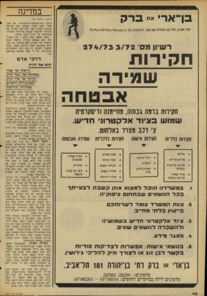 העולם הזה - גליון 2054 - 12 בינואר 1977 - עמוד 42 | במדינה בן־־ארי א״ ברק תל-אביב, רוז׳ בן־יהודה 181 ¥6111.183 51.761.226291ח \/,1 8 1 8 6ו161 רשיון מס׳ 2 7 4 / 7 3 3/72 ח קירו ת שמירה אבטחה חקירות ברמה גבוהה,