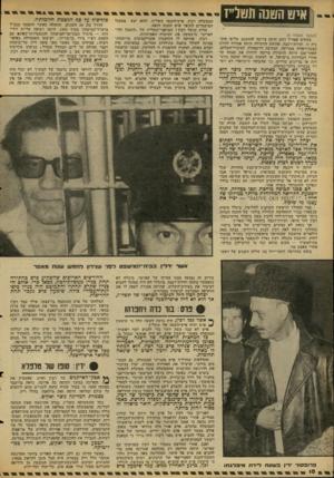 העולם הזה - גליון 2088 - 7 בספטמבר 1977 - עמוד 10 | איש ה שנה תטל ״ז (המשך מעמוד )9 בחודש !אפריל 1977 היתד. צריכה להתכנס, עיל־פי הזב־נית זו, זעידודדניבה. פתיחת הוועידה היתה אמורה להיות הצגת־ראווה מבריקה, המחשה