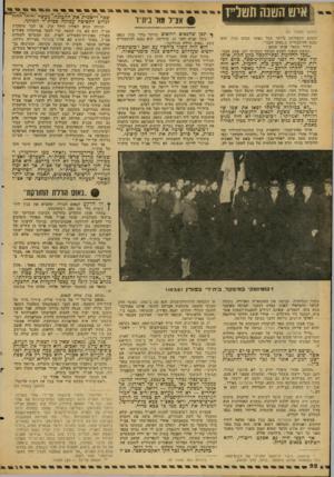 העולם הזה - גליון 2088 - 7 בספטמבר 1977 - עמוד 22 | איש השנה תטל ״ז (המשך מעמוד )21 הנאום המפורסם ׳ביותר !מפל נאומי מניחם בגין. הוא נכנס להיסטוריה כ״נאום הבכי״. אלדד מתאר אותו בזעם : ״ובזאת הגענו לפשע הנוסף