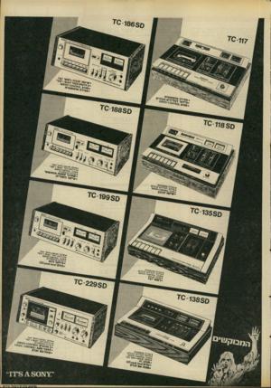 העולם הזה - גליון 2097 - 9 בנובמבר 1977 - עמוד 3 | ג די גי ס ס -ס׳י ״5 .נדוגיח^ססס״״^5 !,אז מיי׳ ,כי>נ1ר זו״? 00*?#0ע ^ ן ץ^00 | 1י £י5׳ פד 117ם מ /י ני ^ /ו פ אי