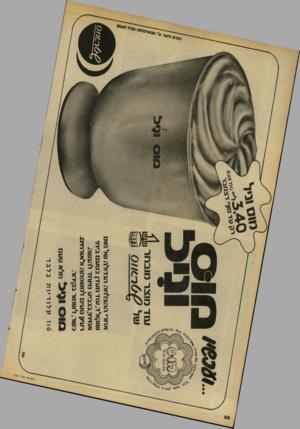העולם הזה - גליון 2101 - 7 בדצמבר 1977 - עמוד 21 | סו סוסף * ,נ. סיי מ ד-ן * מוצר מובחר.^1 011 )0 ^ 2 אחר• ההצלחה הגזולה של מוס שוקולד, עו ז מעדן בטעם בית• אמיתי״בנביע מיו חז להגשה. רעיון טעים למשפחה ולאורח•.