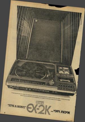 העולם הזה - גליון 2102 - 15 בדצמבר 1977 - עמוד 3 | ווו*1ן ןוו *351¥£ה *//טהסבקמ־ ,׳ ט 801ז * €0 ׳פ 7ק 4770״ ^ק 0ט