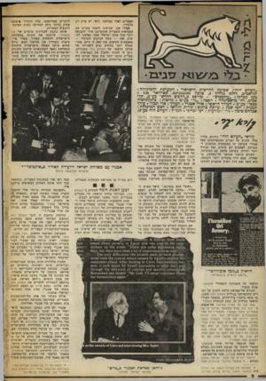 העולם הזה - גליון 2105 - 4 בינואר 1978 - עמוד 2 | המצרים ושלו במיוחד, ודאי יש צדק רב בדבריו. אפילו אנו, שניסינו ללמוד מקרוב את המציאות המצרית והתקרבנו אולי להבנתה יותר מכל עחת ישראלי אחר, נאלצנו לע שות זאת —