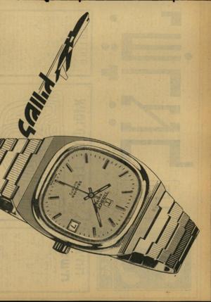 העולם הזה - גליון 2124 - 17 במאי 1978 - עמוד 22 |