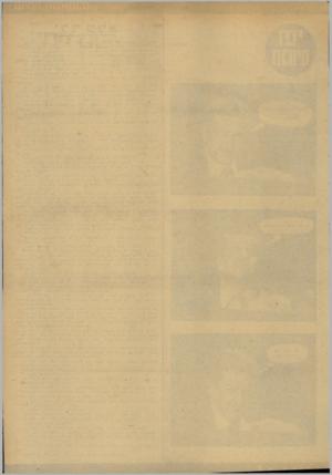 העולם הזה - גליון 2132 - 12 ביולי 1978 - עמוד 11  