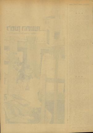 העולם הזה - גליון 2132 - 12 ביולי 1978 - עמוד 15  