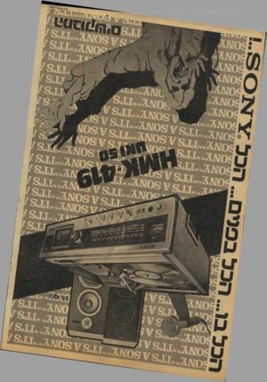 העולם הזה - גליון 2132 - 12 ביולי 1978 - עמוד 3  
