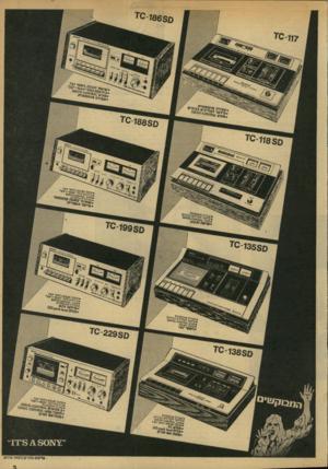 העולם הזה - גליון 2133 - 19 ביולי 1978 - עמוד 3 | ,נ7ו?יח נ״;^000״״5£ :עמויה׳י י ״י * 9 8 8 ^,׳יר׳&״ם יננ׳הים 1דאט 1,׳*׳ יזנו״ >8$9יי־ ¥ .ז מ 3 ^ 8 0ר 11 בר סשנ/לניק/רכאל
