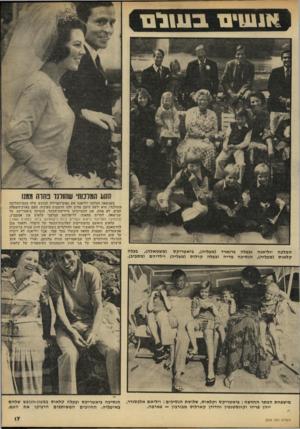 העולם הזה - גליון 2216 - 20 בפברואר 1980 - עמוד 17   11*1111)1בשלם הזוג המדנות׳ שהולנד בחודה ממנו כשנשאה המלכה יוליאנה את נאום־הפרידה הנרגש שלה מכס־המלוכה ההולנדי, היא ידעה היטב מדוע זלגו הדמעות מעיניה. העם