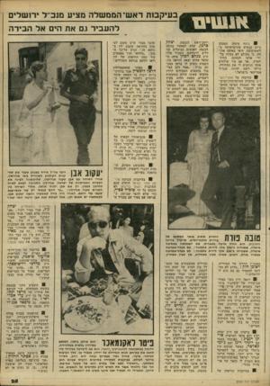העולם הזה - גליון 2240 - 6 באוגוסט 1980 - עמוד 26 | ! 8ג׳וזף סיסקו, המכהן כיום כנשיא אוניברסיטה ב־וואשינגטון, סיפר באותה ארו חה, כי מעולם לא נשלח על- ידי ארצו לכהונה בחוץ- לארץ .״אך אם היו שולחים אותי ונותנים לי