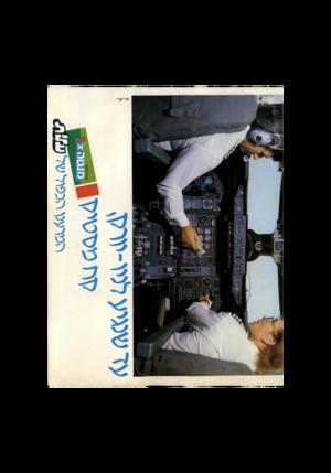 העולם הזה - גליון 2244 - 3 בספטמבר 1980 - עמוד 3 | וז טרעעץ זנ פו