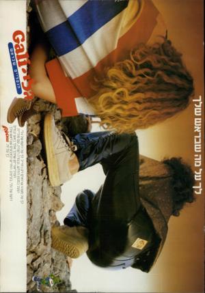 העולם הזה - גליון 2256 - 26 בנובמבר 1980 - עמוד 76   רודיח• חירוט לך על משהו שרואים רק בחו״ל. לך על רוקט של גלי. הנעל בסגנון החדש, ובגזרה הצרה, עם סוליית הפוליאוריטן שתלך אתך באש ובמים. רוקט של גלי, בעיצוב החדיש