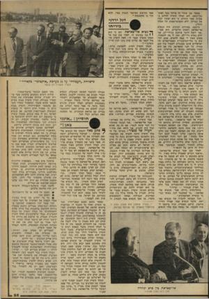 העולם הזה - גליון 2260 - 24 בדצמבר 1980 - עמוד 55 | כאשר ענן שחור זה מרחף מעל לפיס- גת־רבאט, דאג המלך תוסיין לחלום ב־אש״ף, אשר הוחלט, כי הוא יפתור לבדו את בעייתו, ללא האפוטרופסות של המלך חוסיין׳. ברבאט, בפתיחת