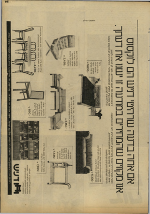 העולם הזה - גליון 2281 - 20 במאי 1981 - עמוד 28 | אם אתה בדעה שרהיט׳ דניש הם לוקסוס אנו מקווים שהמחירים במודעה זו ישנו את דעתך. כאשר תספר לידידיך שאתה עומד לרכוש רהיטים בדניש ודאי תהיה התגובה: ״איזה לוקסוס׳׳