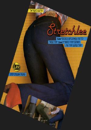 העולם הזה - גליון 2303 - 19 באוקטובר 1981 - עמוד 75   חד ש בישראל תר צמוד ששה אנשים יפים סטוץ׳ - 1££פלנל סטו־ץ׳_££ו-קנבס