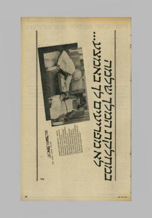 העולם הזה - גליון 2304 - 28 באוקטובר 1981 - עמוד 17 | העולם הזה 2304 במחלקתהמלך שלמה לא מפריעים לך באמצע מ ^׳ זייי - בניתית מי וני ^ ל ^ 1מ ת אתה טס כו ׳ כאלעלא 0א ת ^ יכית• אני י -ה לטיס