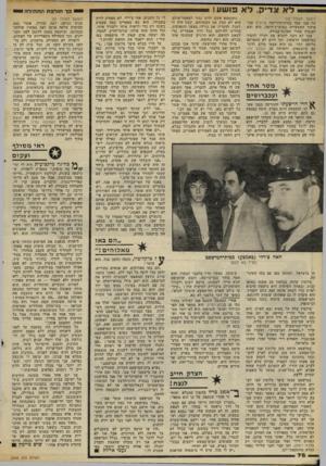 העולם הזה - גליון 2308 - 25 בנובמבר 1981 - עמוד 78 | ל א צדיק, ל א פושע! (המשך מעמוד )42 של אבו עבד בביודהחרושת פניציה שב־איזור התעשייה במיפרץ־היפה. הוא יצא לפנסיה אחרי תאונת־עבודה. אבו לא רצה להביא את הוריו