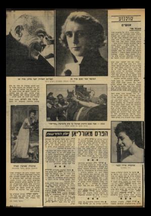 העולם הזה - גליון 2309 - 2 בדצמבר 1981 - עמוד 41 | קולנוע אנ שים נ^א11 דוד 901 די ההישג הגדול ביותר ישל פראנסים פורד קופולה בשנה והאחרונה, היה סרט בשם נפוליאון בונפארטה. הסרט יצא למסכים כ־ 12 שנים לפני שקופולה