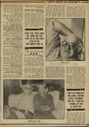 העולם הזה - גליון 2311 - 16 בדצמבר 1981 - עמוד 24   ״ לי שרא לי (המשך מעמוד )23 מועמד אחר שהוצע היה אורסון וולס — מי שגילם את התפקיד הבלתי־נשכח של ״האזרח קיין״• טימרמן, שגם הוא כונה לא אחת ״האזרח קיין״ ,אמר: