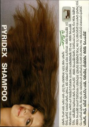העולם הזה - גליון 2311 - 16 בדצמבר 1981 - עמוד 42   השיער שלך זקוק להרבה יותר מטיפול קוסמטי. שמפו פירידקס. כדי להעניק לשיער מראה יפה ומטופח יש להעניק לו בראש ובראשונה את המרכיבים החיוניים להזנתו, שמפו פירידקס