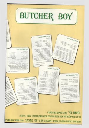העולם הזה - גליון 2314 - 6 בינואר 1982 - עמוד 40 | מרק נ טי פי ם סצ׳ראבי (ל־ 6מנות) ! 8כוסות מרק עוף ן ן ^י מ ,גע£י 2כפות קורנפלור קטן ״ י י 2כפות רוטב סויה 2כפות חומץ 2כפות אפונה ו כפית סוכר ו בצל ירוק 2בפות