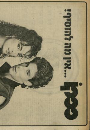 העולם הזה - גליון 2315 - 13 בינואר 1982 - עמוד 19  