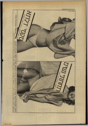 העולם הזה - גליון 2330 - 28 באפריל 1982 - עמוד 54 | ור שבסקי־פריליך דגם סקסי דלתא-מיקרו, ביקיני וביקיני .+ויש סקסי דלתא גם לילדות! להשיג בבתי הכל -בו ובחנויות ההלבשה