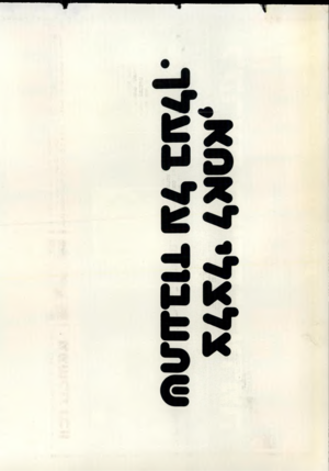 העולם הזה - גליון 2361 - 1 בדצמבר 1982 - עמוד 2 |