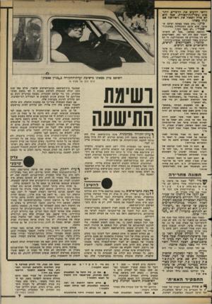 העולם הזה - גליון 2361 - 1 בדצמבר 1982 - עמוד 8 | הוא נעזר בעורך־דין ולקח חלק בכל שלבי החקירה. ועדת־אגרנט, לעומת זאת, לא התחשבה כלל בסעיף 15 לחוק. … אנשים אחרים שנפגעו מדו״ח ועדת אגרנט נקטו עמדות שונות. …