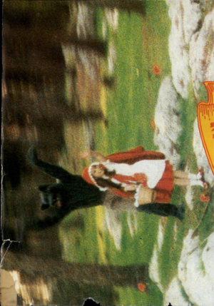 העולם הזה - גליון 2366 - 5 בינואר 1983 - עמוד 3 |