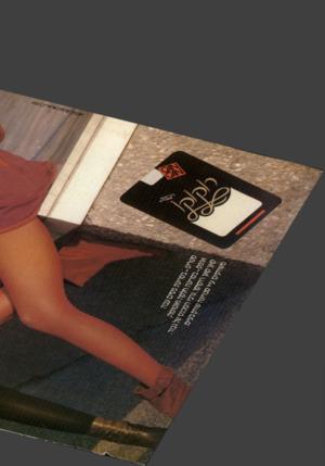 העולם הזה - גליון 2369 - 26 בינואר 1983 - עמוד 31  