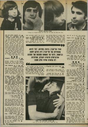 העולם הזה - גליון 2371 - 9 בפברואר 1983 - עמוד 41 | אכיזץ כארכעה שרכים ,המין הוא שנאי של מצבי־רוח. הוא מעל לכל אמצעי־תיקשורת בין אנשים ד מצחיקים אותי. את זה אני לא מוכן לקנות מחיי־הלילה. • מה אם כך יהיה ההכדל
