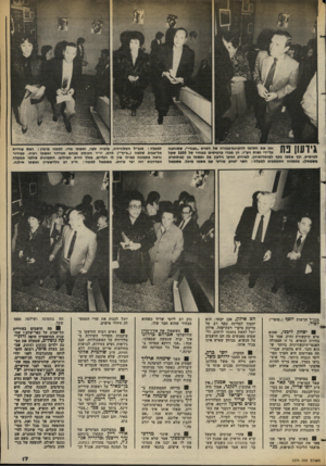 העולם הזה - גליון 2376 - 13 במרץ 1983 - עמוד 17 | נתן את חסותו להקרנת־גפורה של הסרט ״גאנדי״ ,שאורגנה •י י ״• 1י -י * על־ידי נשות ויצ״ו. הן מכרו כרטיסים נמחיר של 1000 שקל לכרטיס, וכך אספו כסף למוסדותיהן. לאירוע